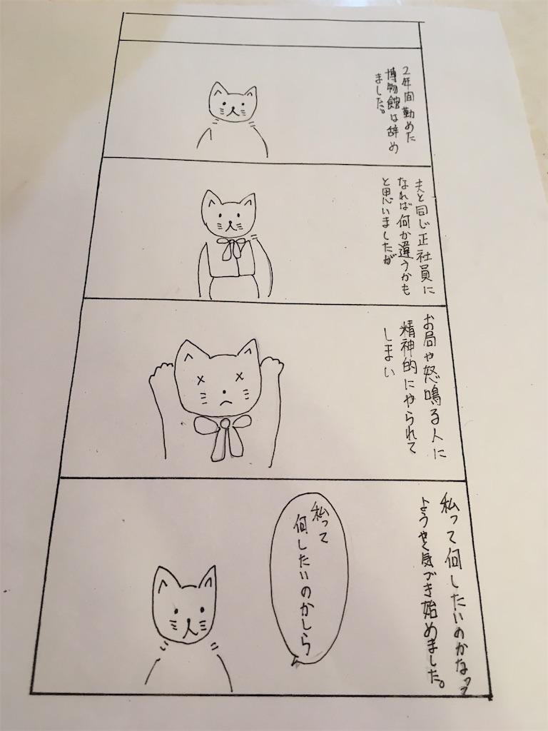 f:id:hiromi8600:20200627225324j:image