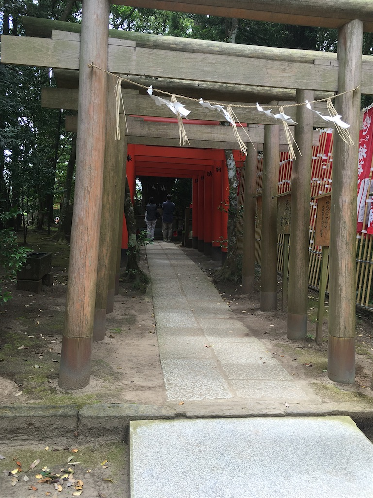 f:id:hiromi8600:20200717204615j:image