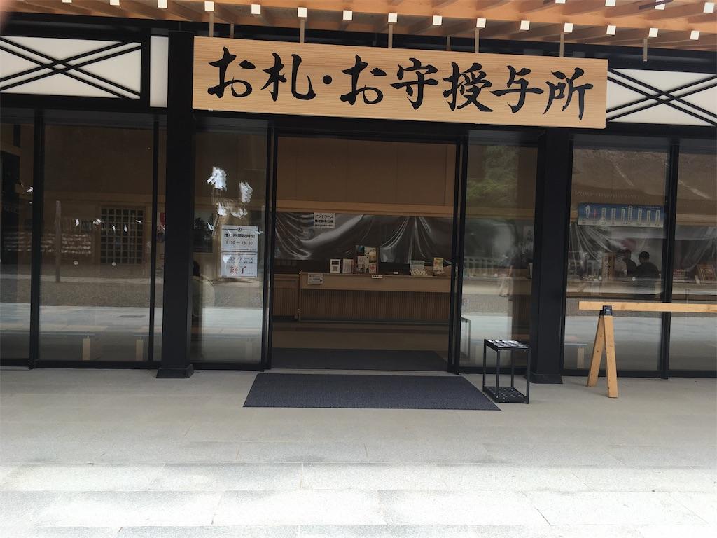 f:id:hiromi8600:20200717205601j:image