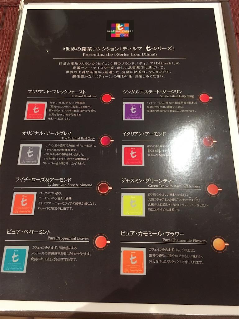 f:id:hiromi8600:20200726181347j:image