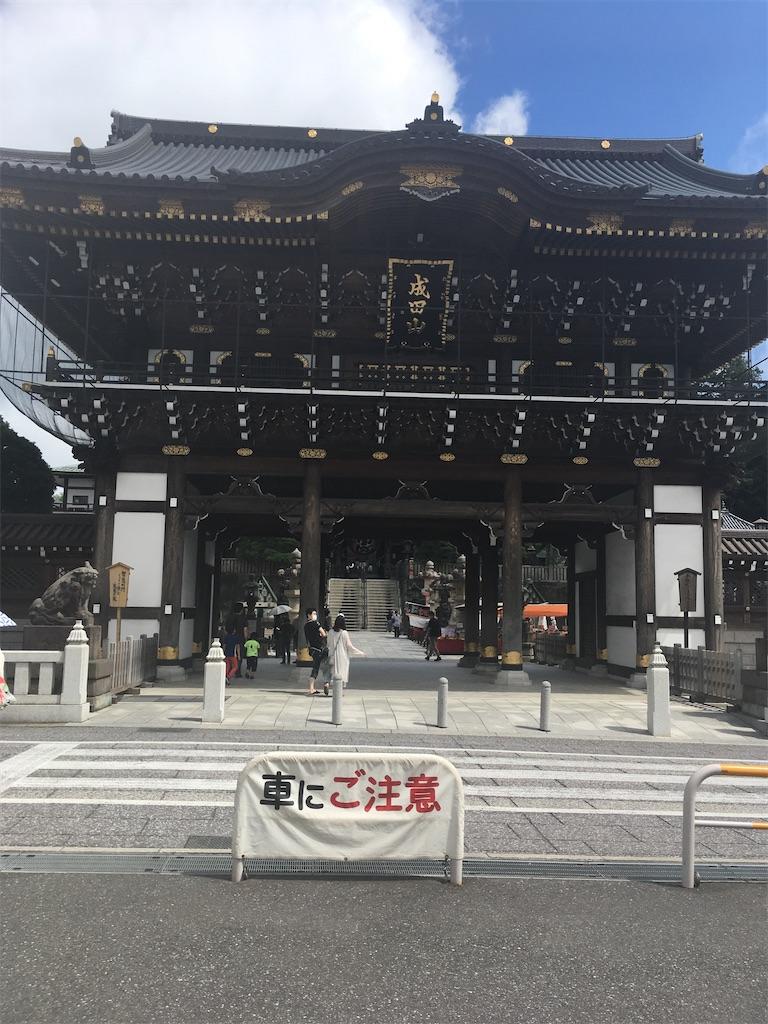 f:id:hiromi8600:20200802162505j:image