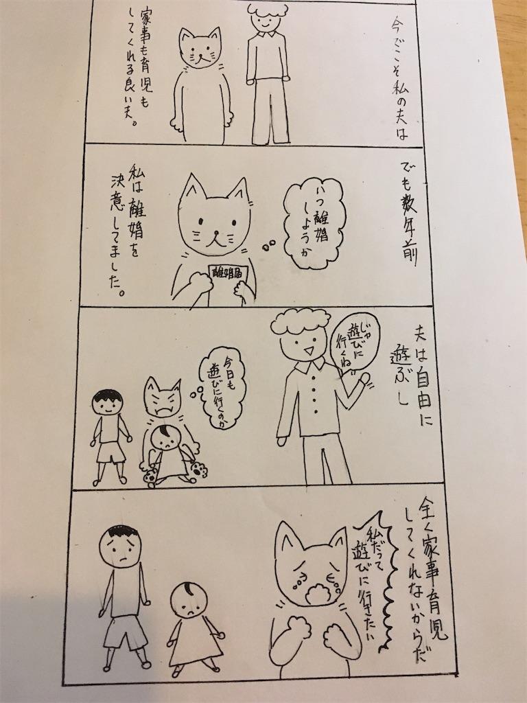 f:id:hiromi8600:20200810171210j:image
