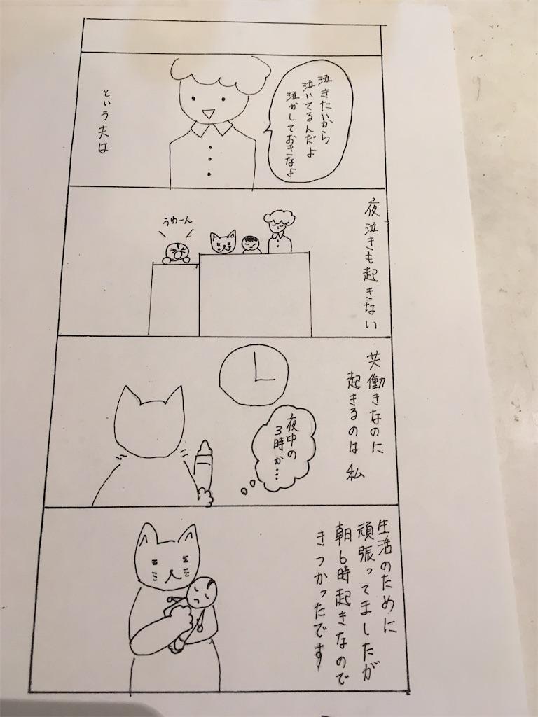 f:id:hiromi8600:20200813195123j:image