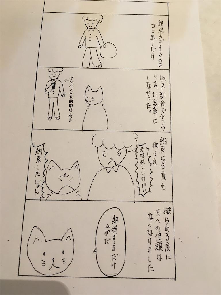 f:id:hiromi8600:20200813195222j:image
