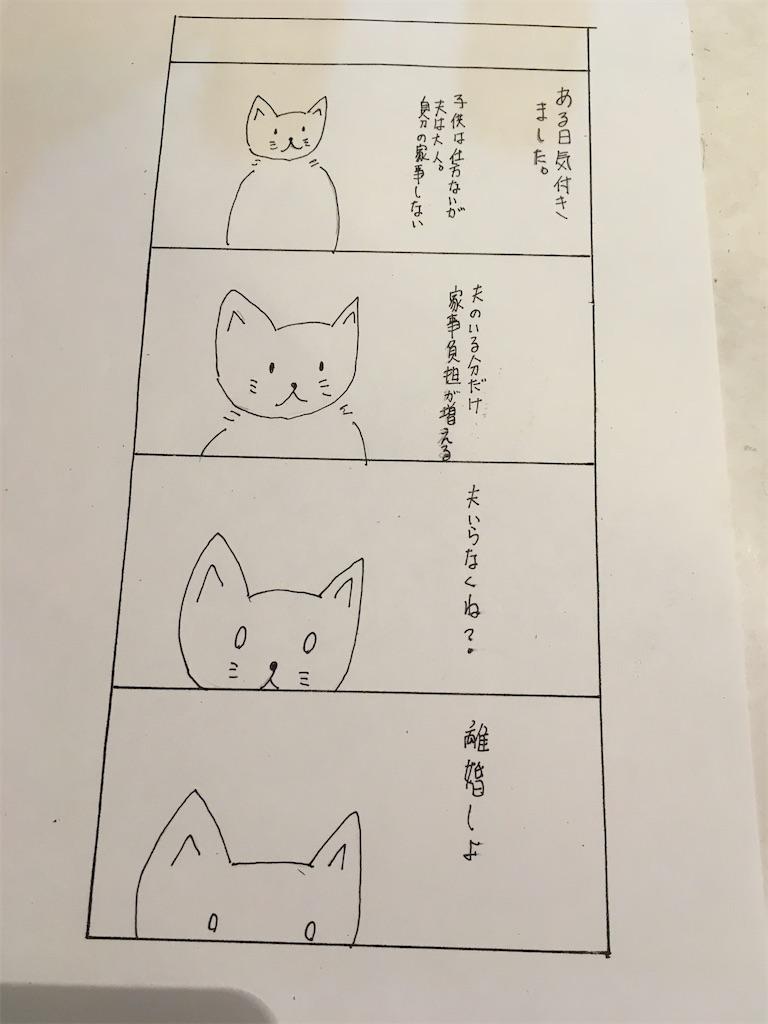 f:id:hiromi8600:20200813195306j:image