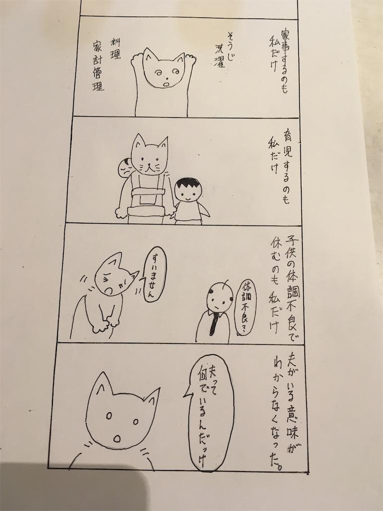 f:id:hiromi8600:20200813195443j:image