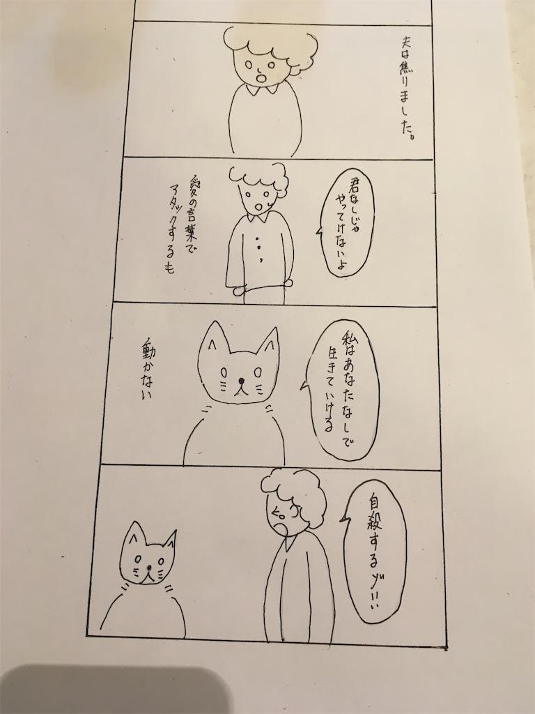 f:id:hiromi8600:20200813195507j:image
