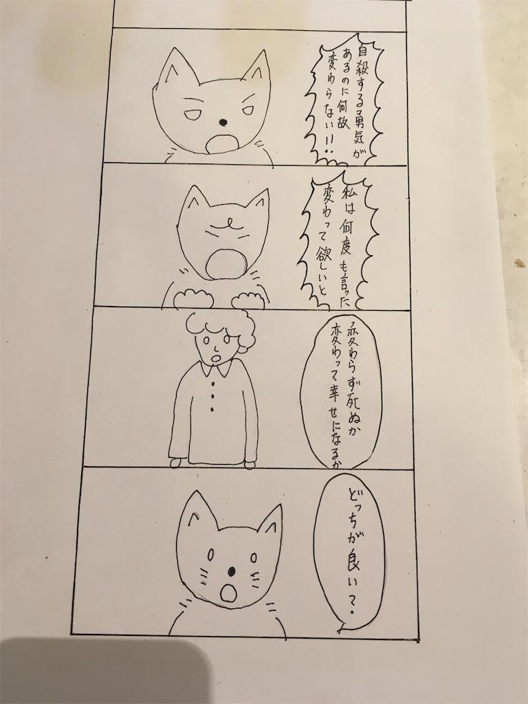 f:id:hiromi8600:20200813195529j:image