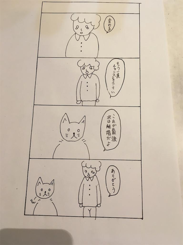 f:id:hiromi8600:20200813195637j:image