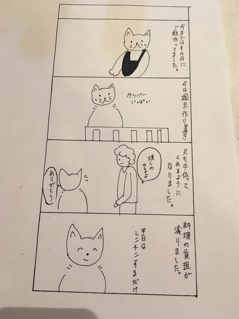 f:id:hiromi8600:20200813195742j:image