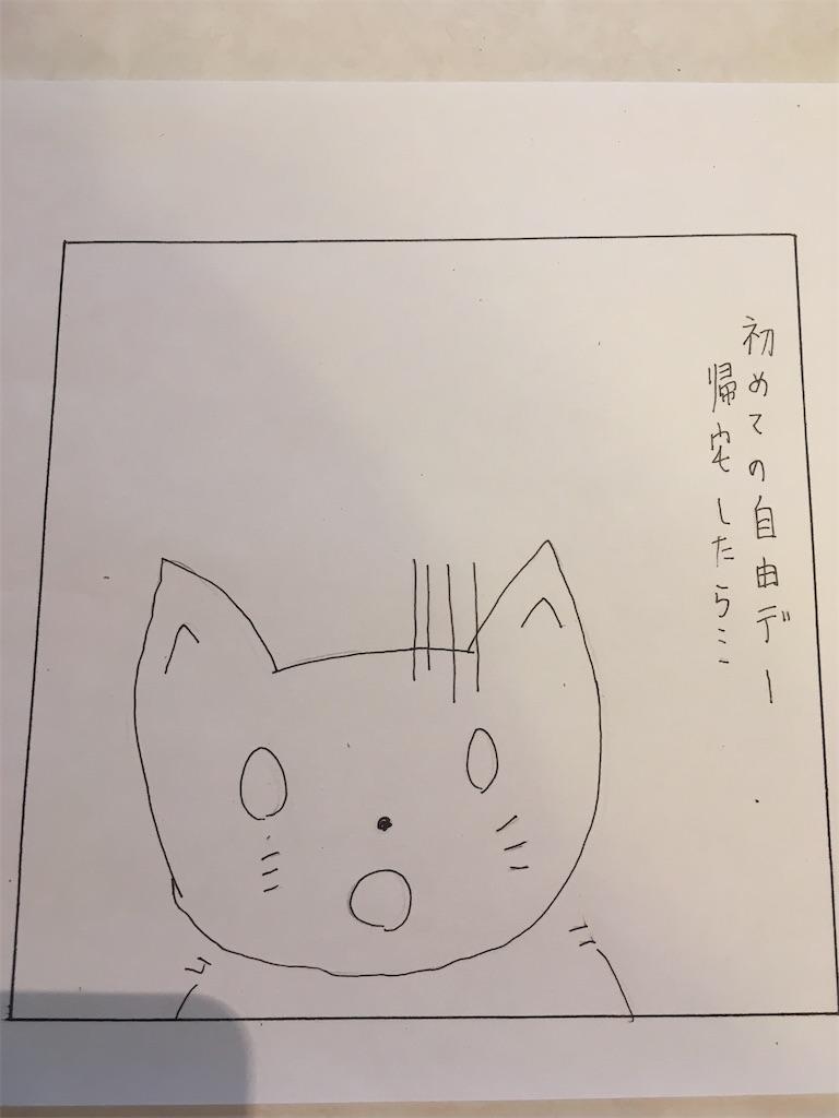 f:id:hiromi8600:20200829180312j:image