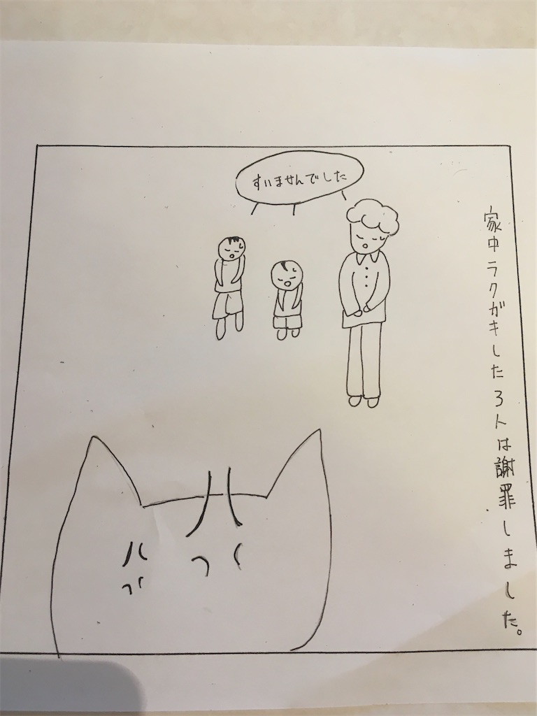 f:id:hiromi8600:20200829180400j:image