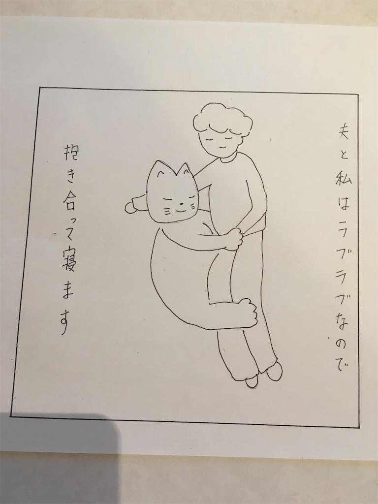 f:id:hiromi8600:20200829180430j:image