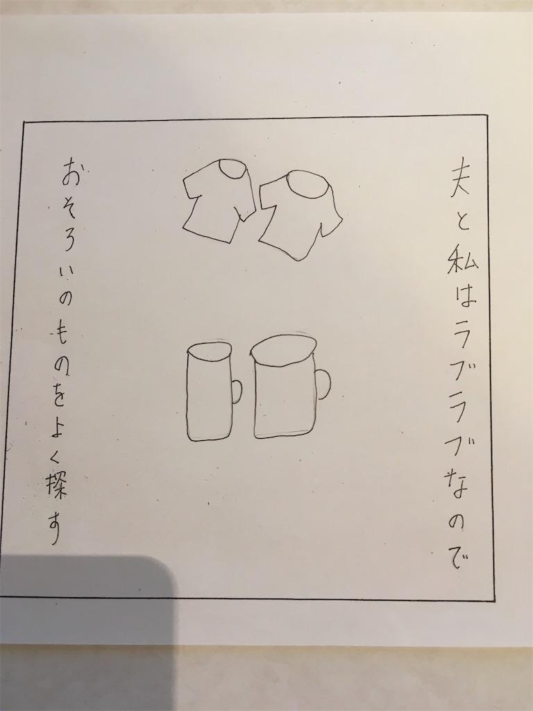 f:id:hiromi8600:20200829180445j:image