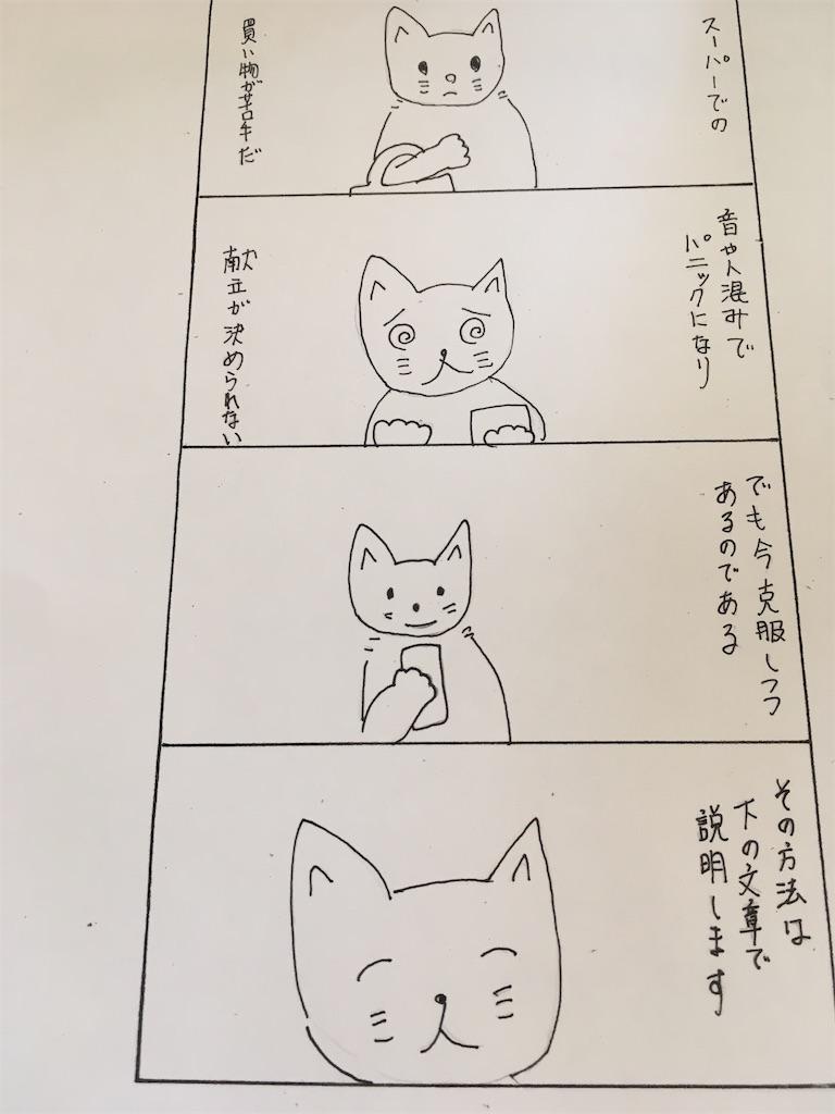 f:id:hiromi8600:20200905135238j:image