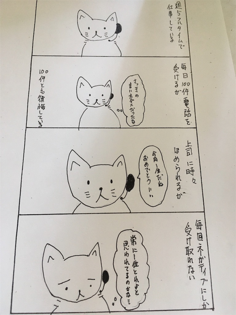 f:id:hiromi8600:20200905135304j:image