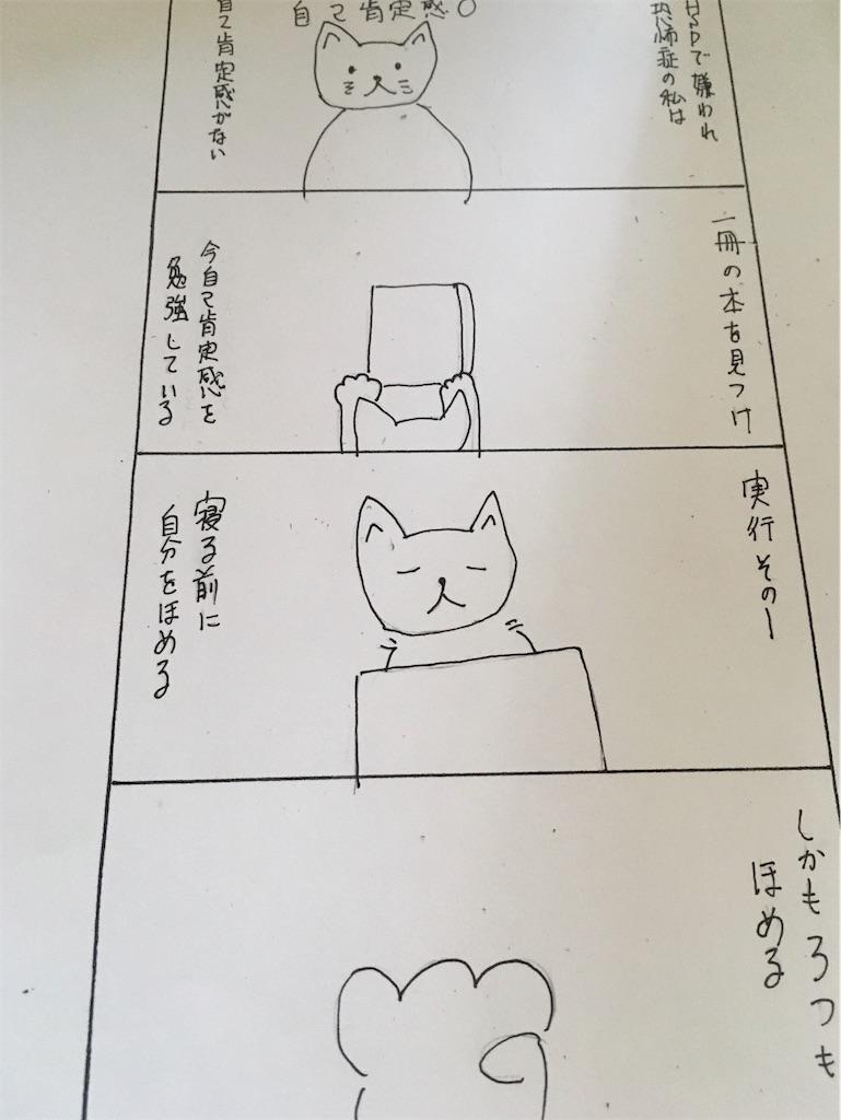f:id:hiromi8600:20200905135336j:image