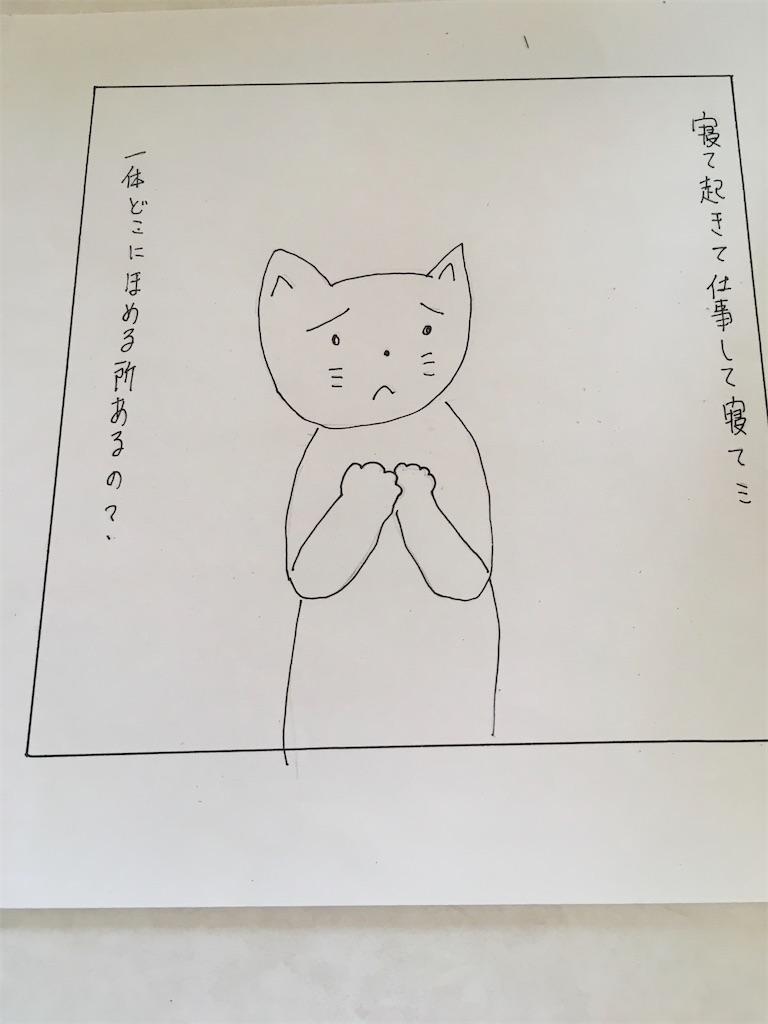 f:id:hiromi8600:20200905135353j:image