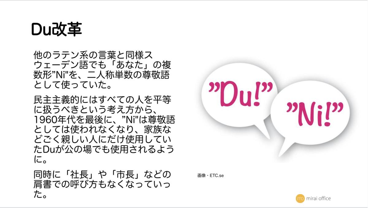 f:id:hiromi_blomberg:20201103155158p:plain
