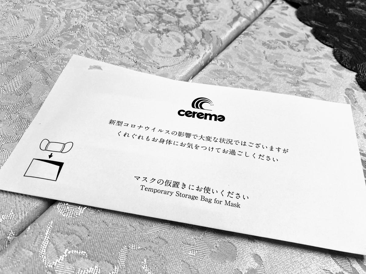 f:id:hiromi_blomberg:20210428073848j:plain