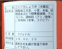 f:id:hiromichan76:20171122232536j:plain