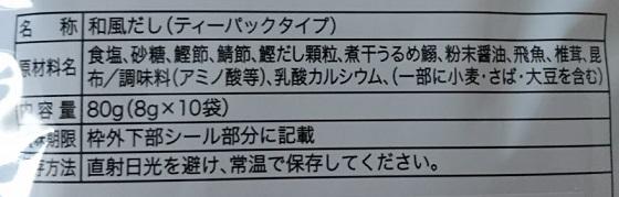 f:id:hiromichan76:20171205154007j:plain