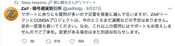 f:id:hiromichi-d-sakai:20170830164204p:plain