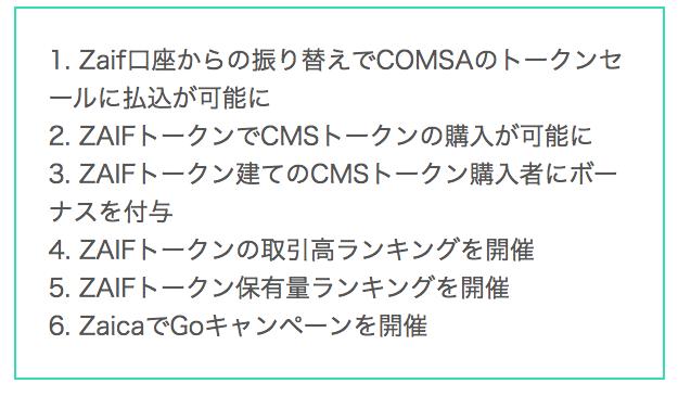 f:id:hiromichi-d-sakai:20170830164541p:plain