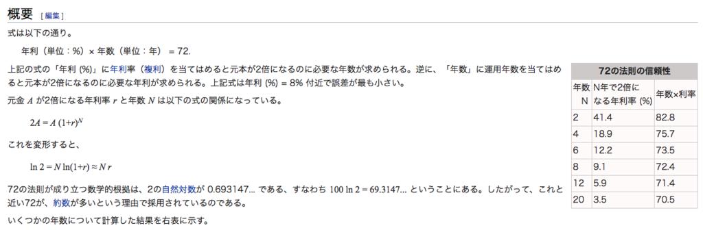 f:id:hiromichi-d-sakai:20170831184131p:plain