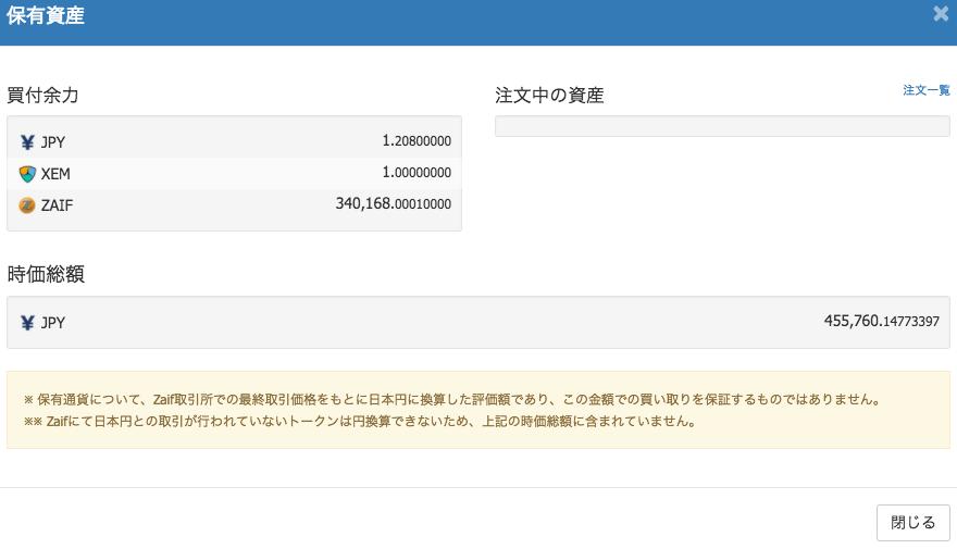 f:id:hiromichi-d-sakai:20170901232026p:plain