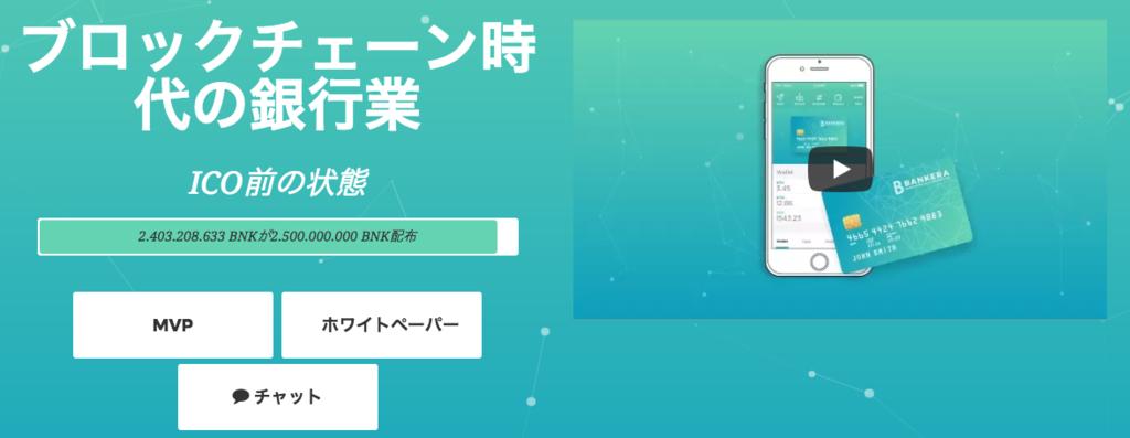 f:id:hiromichi-d-sakai:20170917022543p:plain