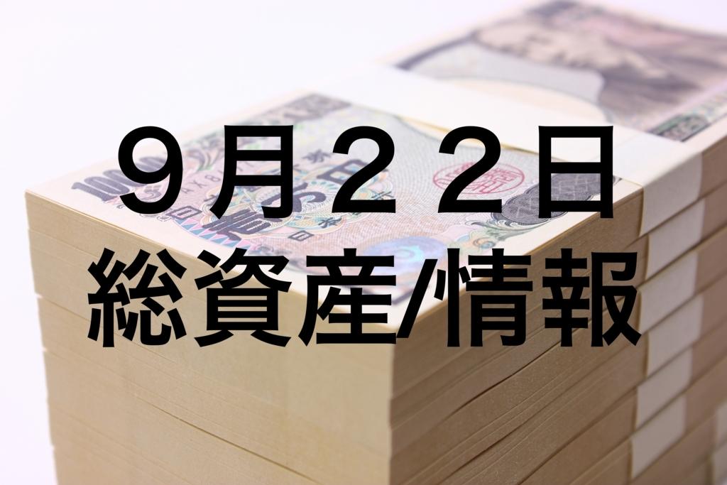 f:id:hiromichi-d-sakai:20170922225413j:plain