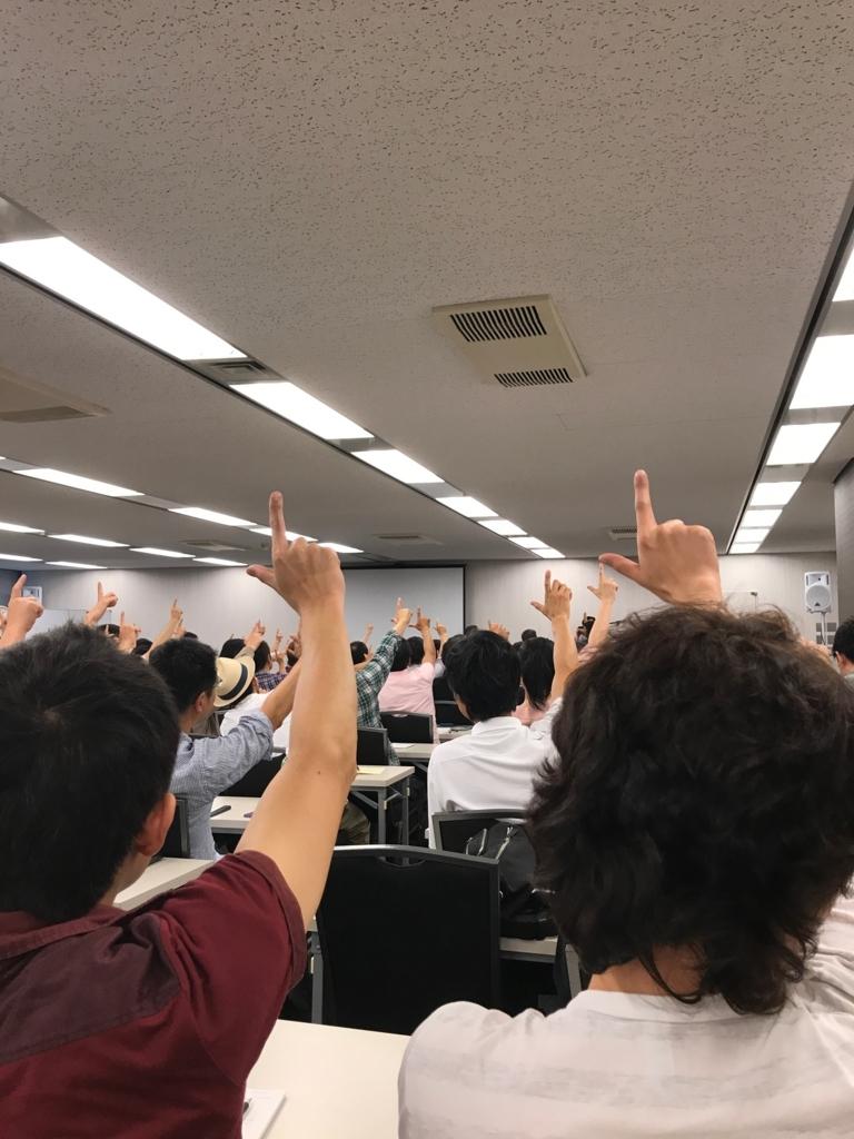 f:id:hiromichi-d-sakai:20170924213042j:plain