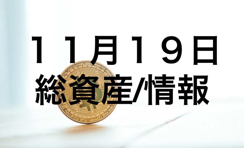 f:id:hiromichi-d-sakai:20171119134001j:plain