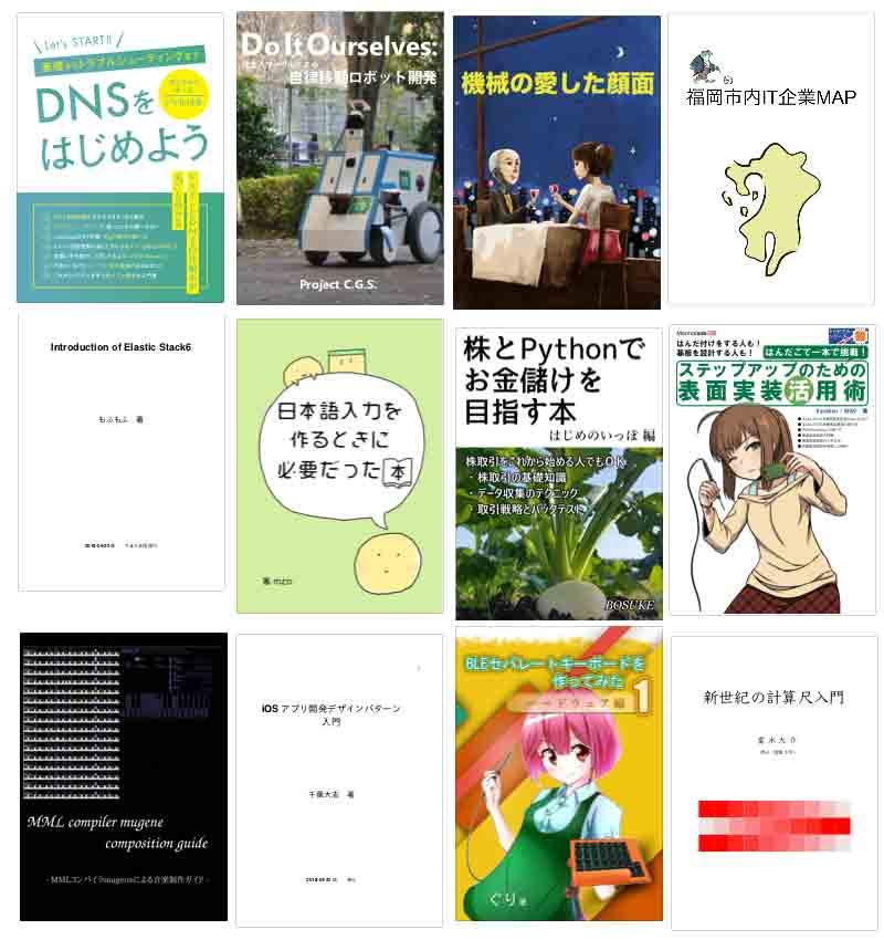f:id:hiromichinomata:20180630213905j:plain:w400