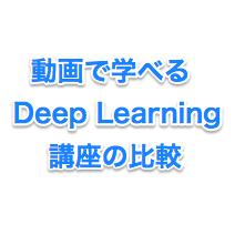 f:id:hiromichinomata:20180724065431p:plain