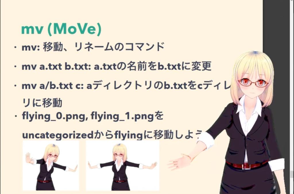f:id:hiromichinomata:20181014222709p:plain:w200