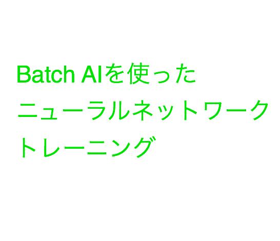 f:id:hiromichinomata:20181026230422p:plain:w200