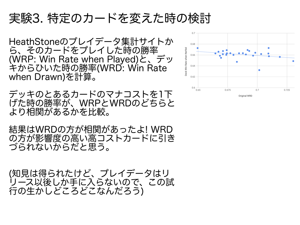 f:id:hiromichinomata:20191112083313p:plain