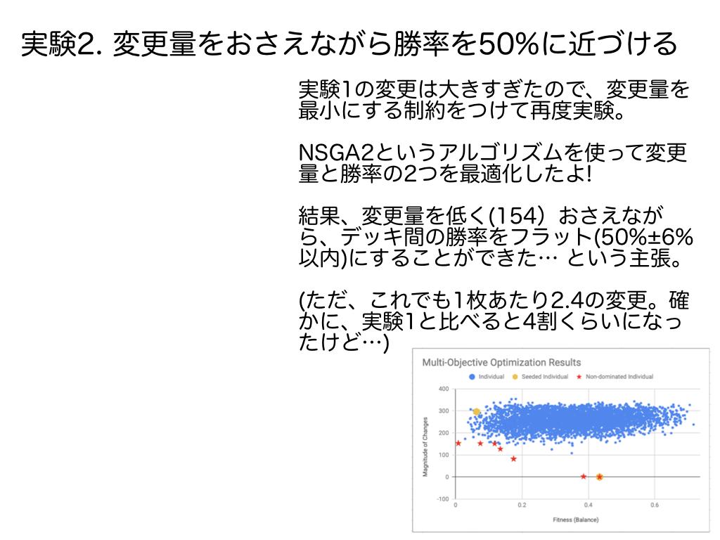 f:id:hiromichinomata:20191112083330p:plain