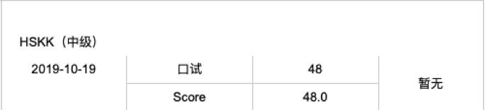f:id:hiromichinomata:20191128125948p:plain
