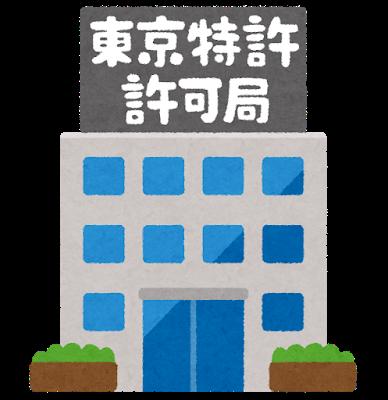 f:id:hiromichinomata:20200114131711p:plain:w200