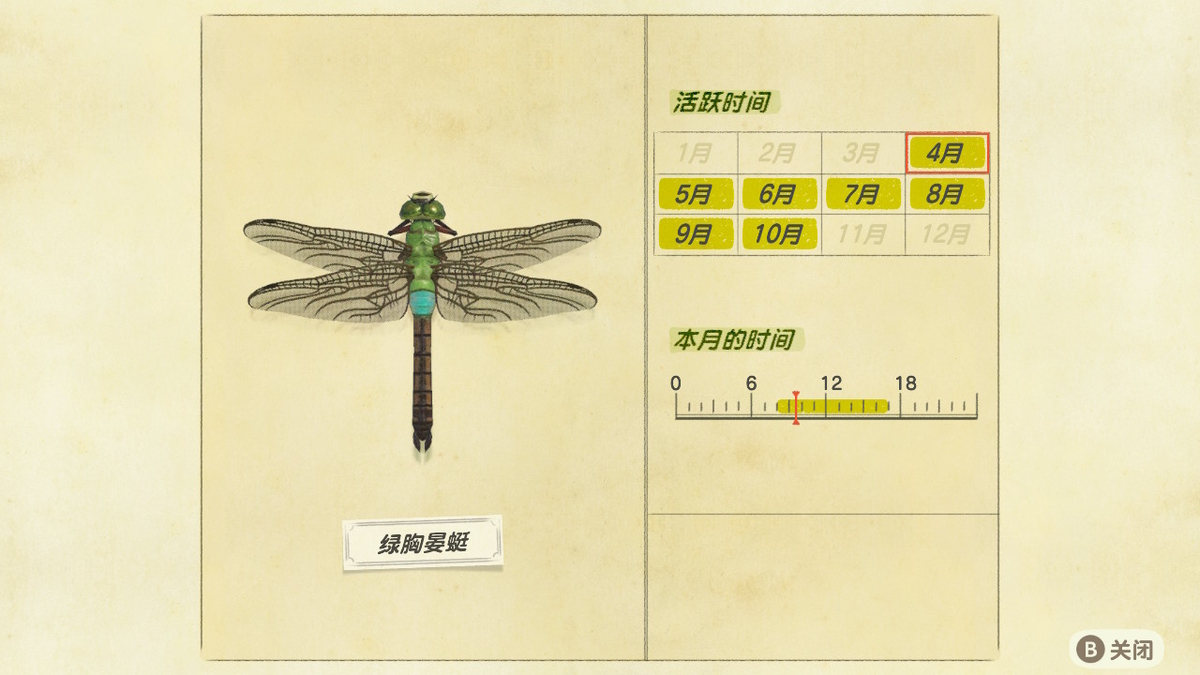 f:id:hiromichinomata:20200511224825j:plain:w400