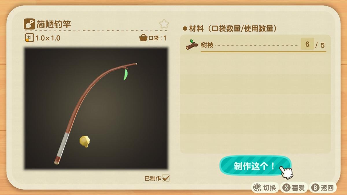 f:id:hiromichinomata:20200511224846j:plain:w400
