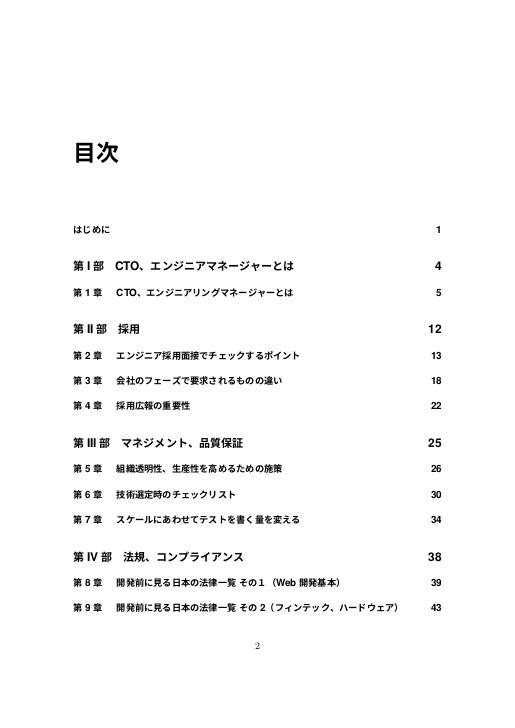 f:id:hiromichinomata:20200913092927j:plain:w200