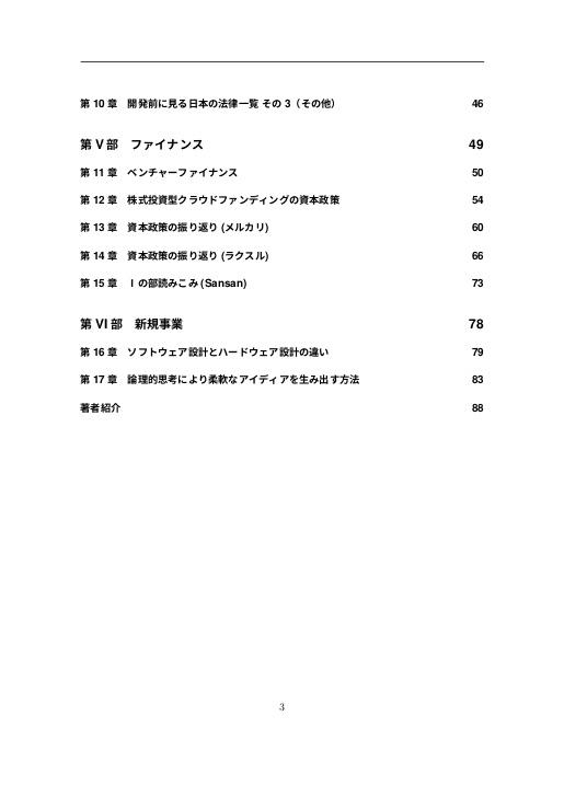 f:id:hiromichinomata:20200913092937j:plain:w200