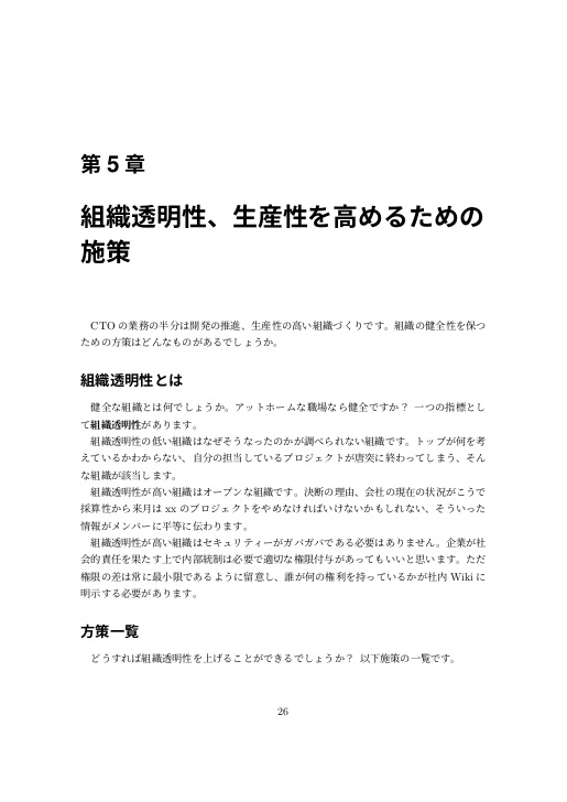 f:id:hiromichinomata:20200913092946j:plain:w200