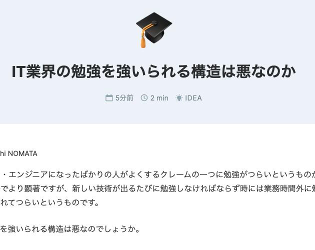 f:id:hiromichinomata:20201004220440p:plain:w200