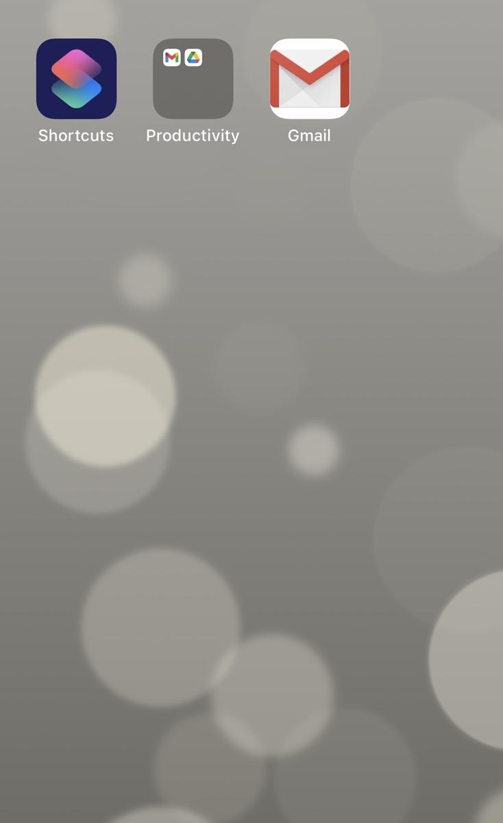 f:id:hiromichinomata:20201103083954j:plain:w400