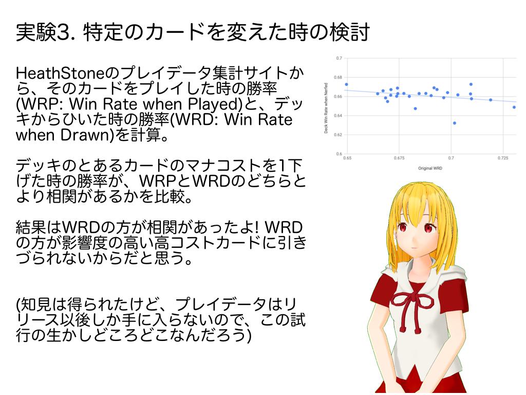 f:id:hiromichinomata:20201201223347p:plain